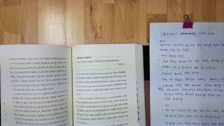 21.7.28.수/독서기록/폴리매스