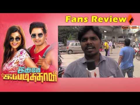 Santhanam FAN REVIEW - Inimey Ippadithaan...