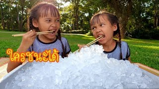 แข่งกินน้ำแข็ง ice