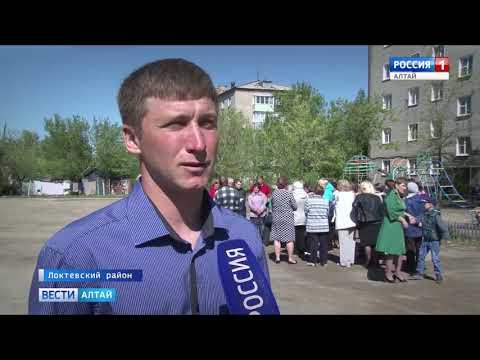В Локтевском районе жители возмущены закрытием нескольких межпоселковых автобусных маршрутов