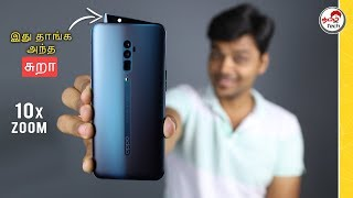 OPPO reno 10x Zoom Unboxing ( SD855 | 4065mAh )🔥⚡  சுறா ?  | Tamil Tech