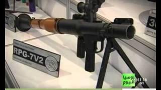 الاسلحة النارية الروسية