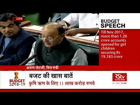 Union Budget 2018-19 | FM on Namami Gange Scheme