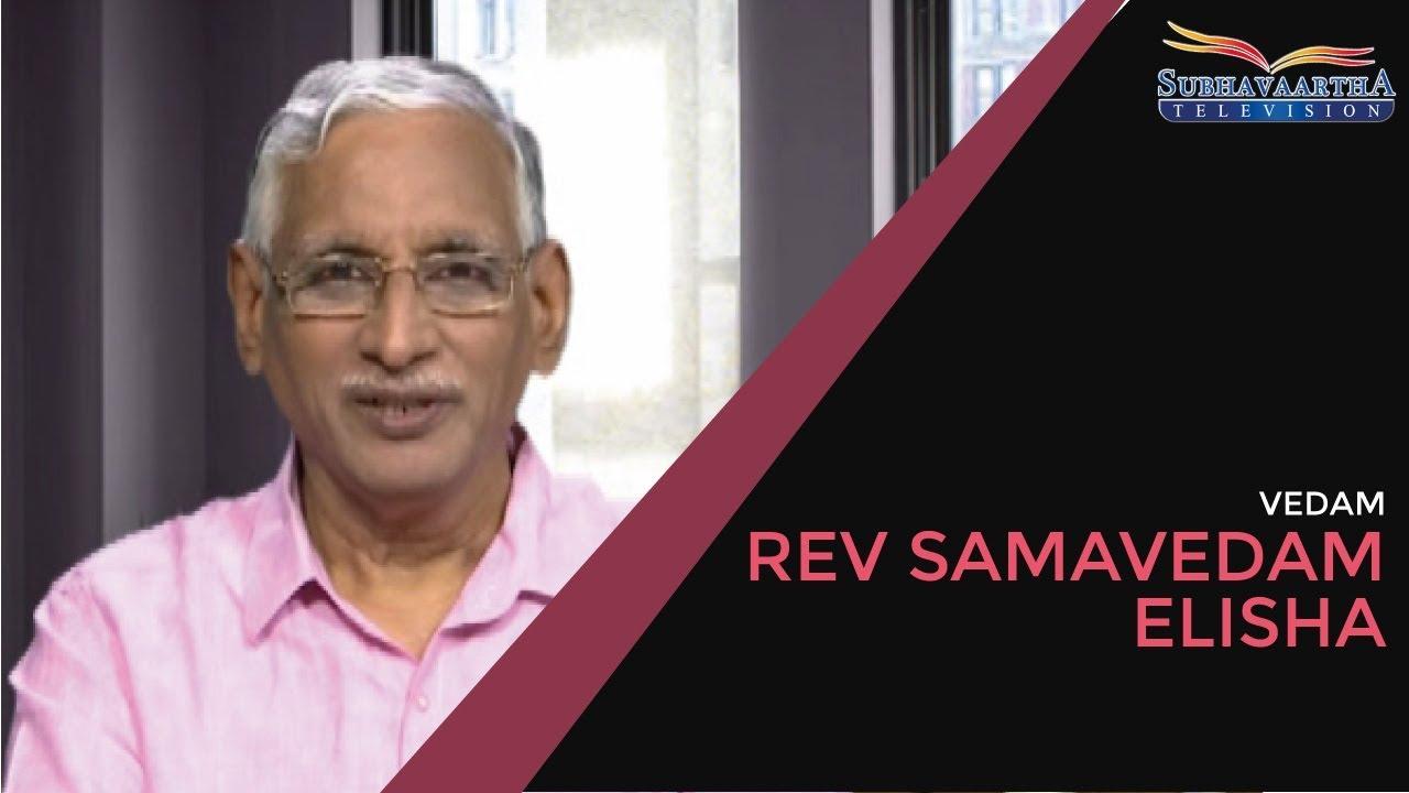 Pray for your children   Rev Samavedam Elisha   Vedam