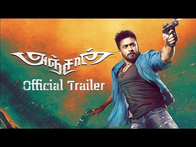 Anjaan - Official Trailer | Suriya, Samantha | Yuvan Shankar Raja