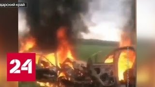 Смотреть видео Пять человек погибли в лобовой аварии в Краснодарском крае - Россия 24 онлайн