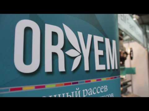 oryem