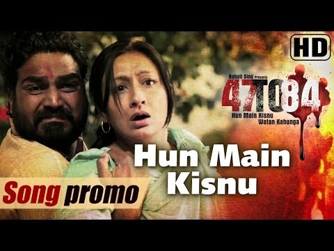 Hun Main Kisnu Watan Kahunga | 47 To 84 |...