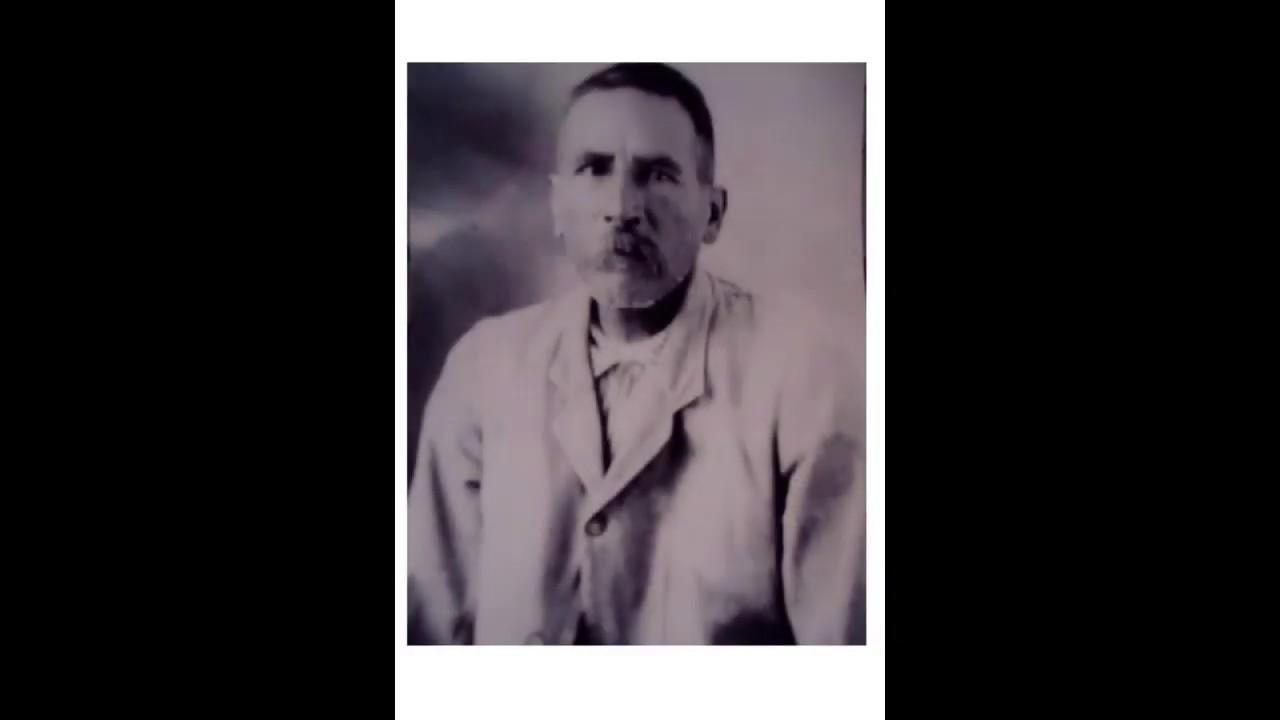CANUTO LUCERO - OSCAR SOLIS Y SU BANDA MAGISTRAL