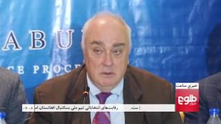 LEMAR News 13  December 2016 / د لمر خبرونه ۱۳۹۵ د لیندۍ ۲۳