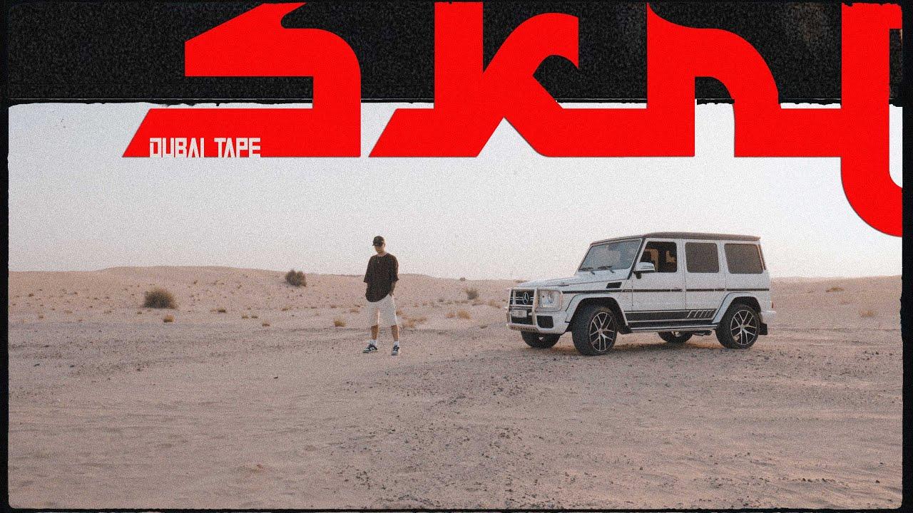LON3R JOHNY × CRIPTA - SKRT (DUBAI TAPE) 2/3