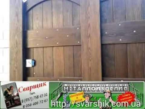 Деревянные ворота с обратной стороны