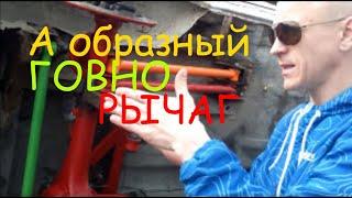 видео Задний стабилизатор на Ваз 2101 - 07, Нива!