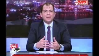 فيديو.. حاتم نعمان عن أحداث المنيا: السيىسى قطع الطريق أمام أهل الشر