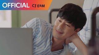 [디어 마이 프렌즈 OST Part 3] 린 (LYN) - 바람에 머문다 (Want To Be Free) MV