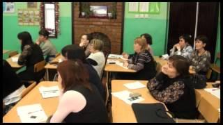 Мастер – класс «Каким должен быть современный учитель  Чему и как учить