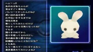 Xenosaga Episode II -0064- Chaos and Shion's swimsuit (Ep.II ver.)