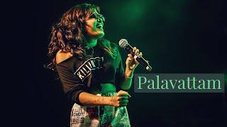 Palavattam Live Cover   GL Live Series   Gowry Lekshmi