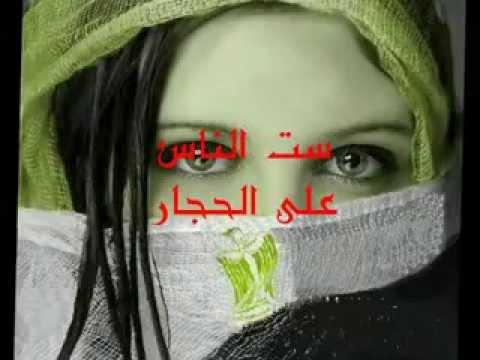 ست الناس | علي الحجار - Set El-Nas | Ali El-Haggar