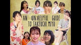 Video [한글 자막] an [un]helpful guide to Takeuchi Miyu 타케우치 미유 안내서 download MP3, 3GP, MP4, WEBM, AVI, FLV November 2018