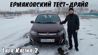 #TESTDRIVE Lada Kalina 2 / ВАЗ 2192 [2014]