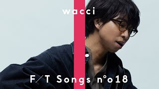 wacci(橋口洋平) - 別の人の彼女になったよ / THE FIRST TAKE