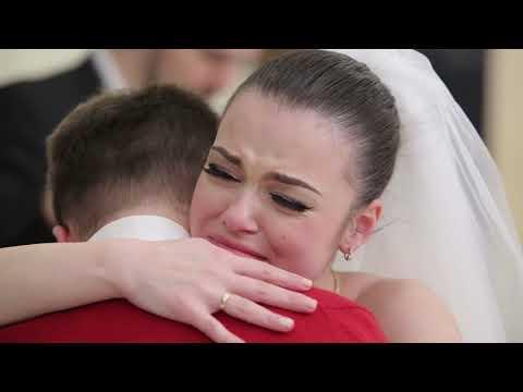 Брат невесты не сдержал слез. Так трогательно...