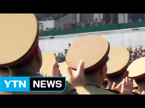 """""""北 간부 동요 심각...해외 근무 200여 명 귀국 명령 거부"""" / YTN"""