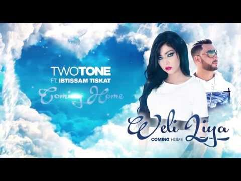 Two Tone feat Ibtissam Tiskat - Weli Liya (Official Lyric Clip) | ولي ليا -  مع ابتسام تسكت