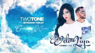 Two Tone feat Ibtissam Tiskat - Weli Liya (Official Lyric Clip) | ولي ليا -  مع ابتسام تسكت