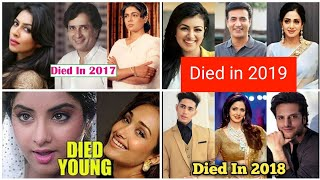 10 Bollywood Famous Celebrities Died In 2018-2019 | SHOCKING NEWS