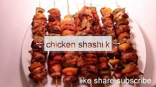 Chicken shashlik.