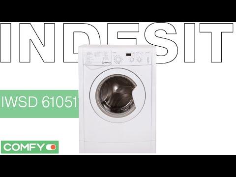 Indesit IWSD 61051 - узкая вместительная стиральная машина - Видеодемонстрация от Comfy