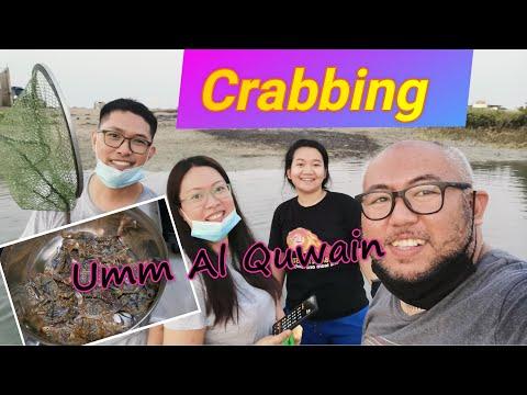 Crabbing At Umm Al Quwain