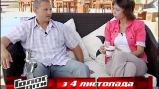 Міняю жінку 6 за 30.10.2012 (6 сезон 8 серія)
