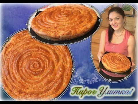 Тесто для пирога с фаршем и