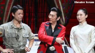 25年目のミュージカル『ミス・サイゴン』が開幕しました。 初日前に会見...
