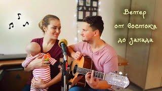 Песня о семье (о приёмных детях...)