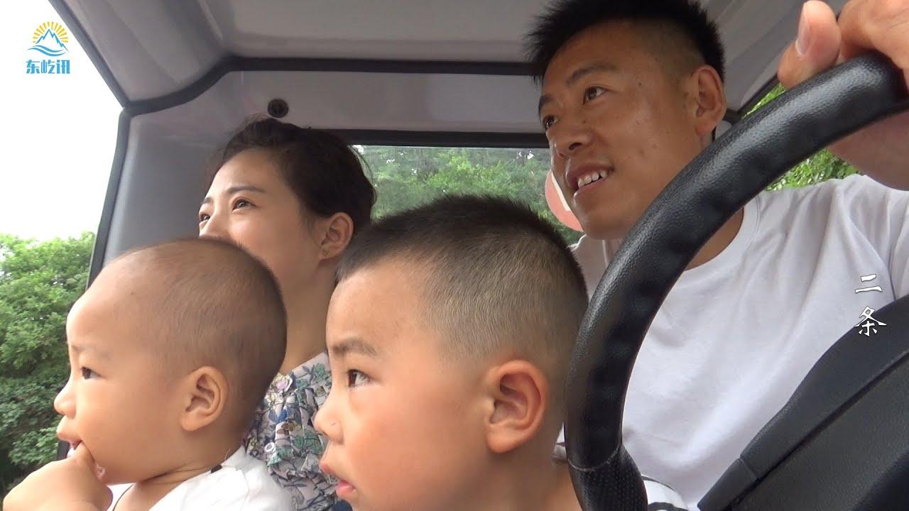 1187 狮子老虎大熊猫 二条一家逛沈阳动物园 游园结束小七还记得啥?