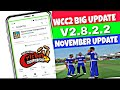 Wcc2 New Update Version 2.8.2.1| November Big UPDATE | New Features coming soon| wcc2 update