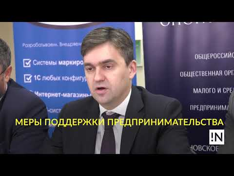 2020 03 26 Ivanovo News
