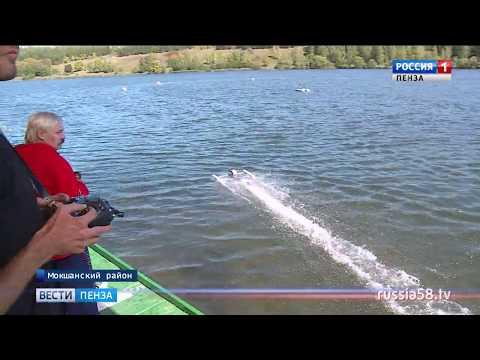 В Пензе стартовал финал всероссийских соревнований по судомодельному спорту
