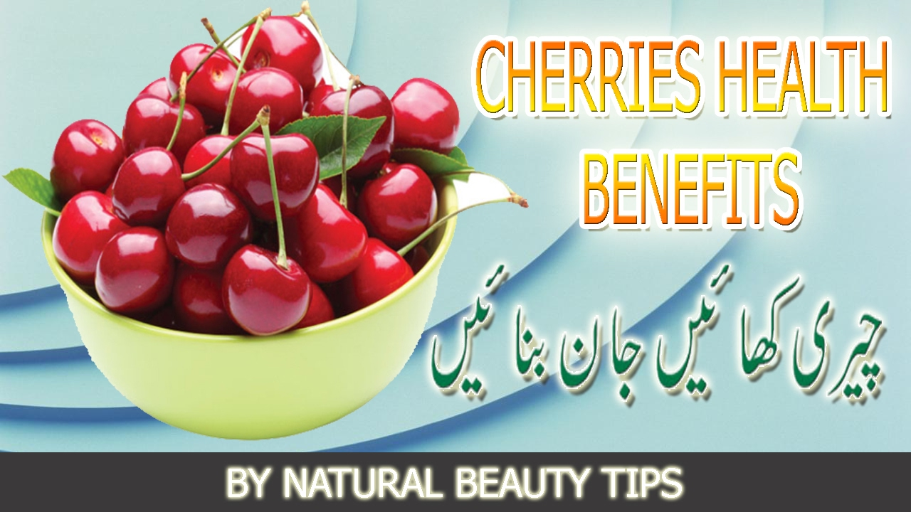 Cherry during pregnancy: the benefits and harm. What are the vitamins in cherry 50