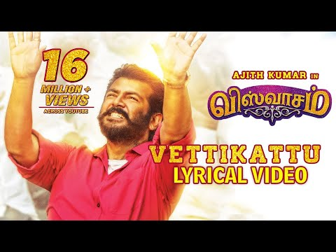 Vettikattu Song with Lyrics | Viswasam Songs | Ajith Kumar, Nayanthara | D | Siva