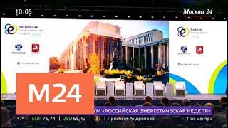 Смотреть видео В Москве проходит форум