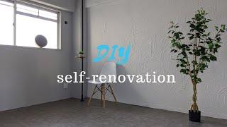 【DIY】68色から選べる「STYLE」DIYペンキを塗ってみた!カメラ好きの友人の趣味部屋。