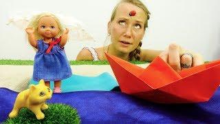 Лодочка для Штеффи своими руками - Видео для девочек
