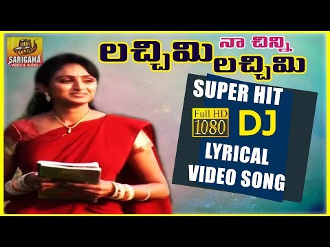 Lachimi Naa Chinni Lachimi Dj Video Song | Folk Dj Video Songs | Telangana Folk Songs | Dj Songs