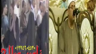Download الشيخ محمود على حسن أول طه عزاء المهندس محمد محمود عبدالعاطى الطيبة 2 6 2017 Mp3