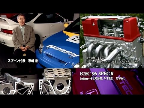 [ENG CC] The greatness of Type R